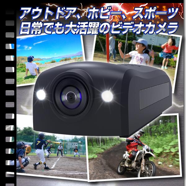 Wi-Fiクリップ型ビデオカメラ(匠ブランド)「Blitz」(ブリッツ)